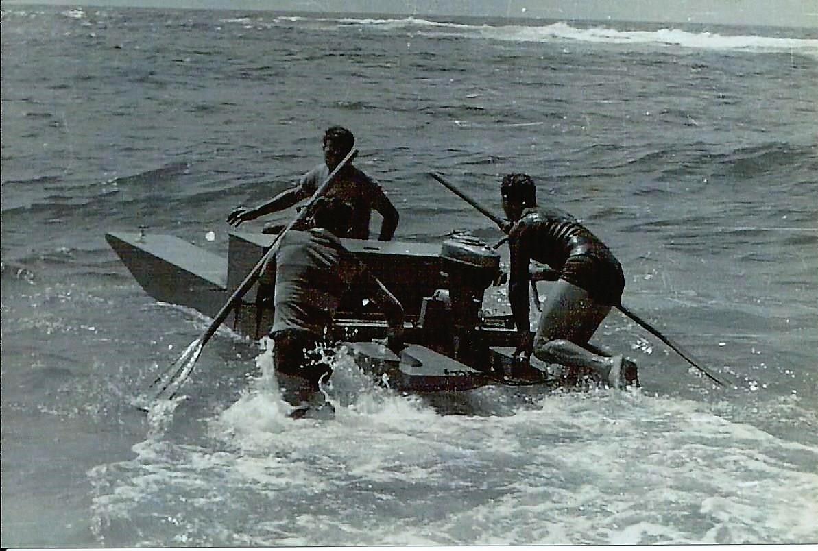 Rowfloat 1960